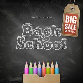 Back to school verkauf hintergrund.