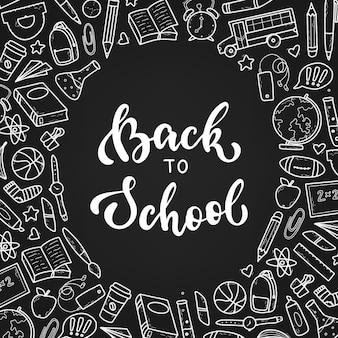 Back to school zitat und rahmen von kritzeleien