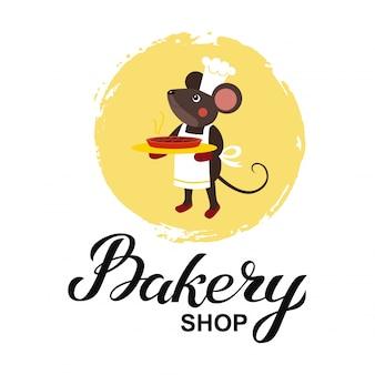Bäckerei shop logo karte