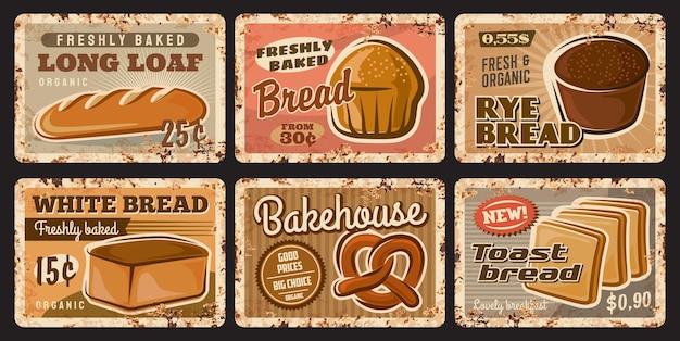 Bäckerei und brot rostige teller mit lebensmittelvektordesign. weizen- und roggenbrote, baguette, toast, brezel, getreidemehlbrötchen und langes laibbrot vintage blechteller von bäcker, backhaus design