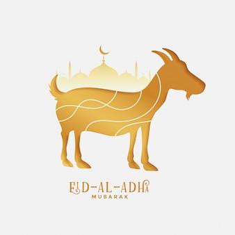 Bakra eid al adha festivalgrußkarte