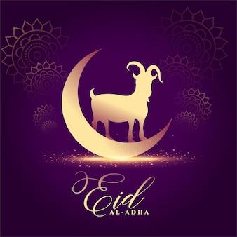 Bakrid eid al adha festivalkarte mit mond und ziege