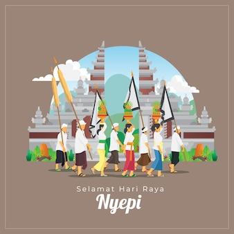 Balinesische nyepi-grußkarte mit personen und zeremoniellem werkzeug vor tor