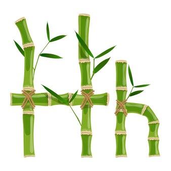 Bambusbuchstabe h mit jungen trieben mit blättern, öko-vektorschrift