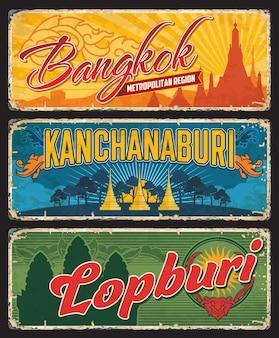 Bangkok, kanchanaburi und lopburi, thailand-provinzen schilder, vintage-teller oder blech, vektor. straßeneinfahrtsschilder der thailändischen provinzen mit emblemen oder symbolen und sehenswürdigkeiten, grunge-platten oder gepäckanhängern
