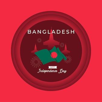Bangladesch nationalfeiertag bangladesch wehende flagge banner-design-vorlage