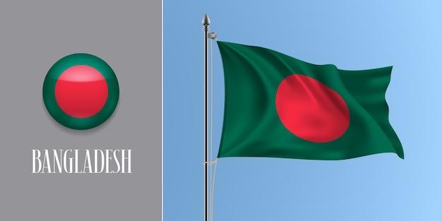 Bangladesch winkende flagge auf fahnenmast und runde symbolillustration