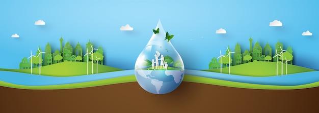 Banner der ökologie und umwelt mit grüner stadt. papierkunst und digitaler bastelstil.