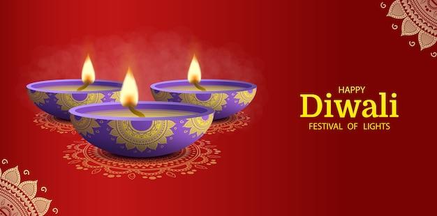 Banner des feiertags diwali. deepavali. lichterfest.