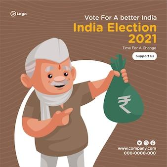 Banner design der abstimmung für eine bessere wahl in indien 2021