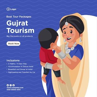 Banner-design der besten tour-pakete des gujrat-tourismus