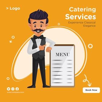Banner-design der catering-service-cartoon-stilvorlage