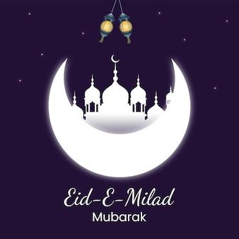 Banner-design der eid e milad mubarak-vorlage