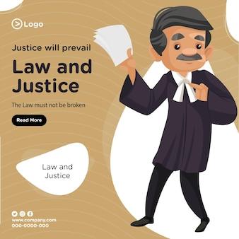 Banner-design der gerechtigkeit wird sich im cartoon-stil durchsetzen