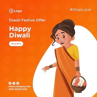 Banner-design der glücklichen diwali-schablone