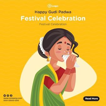 Banner design der glücklichen gudi padwa festivalfeier