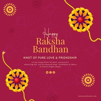 Banner-design der glücklichen indischen festivalvorlage raksha bandhan