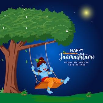 Banner-design der glücklichen janmashtami indian festival-vorlage