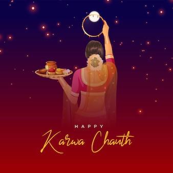 Banner-design der glücklichen karwa chauth-cartoon-stil-vorlage