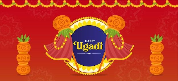 Banner-design der glücklichen ugadi-cartoon-stil-vorlage