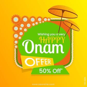 Banner-design der onam-festival-vektor-illustration auf einem bunten hintergrund