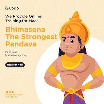 Banner-design der online-shopping-cartoon-vorlage des sonderangebots