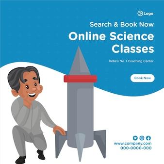 Banner-design der online-wissenschaftsklassen coaching center cartoon-stil-vorlage