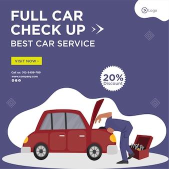 Banner-design der vollständigen auto-check-up-vorlage für den besten autoservice