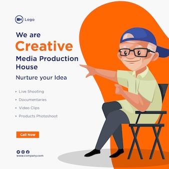 Banner-design der vorlage für ein kreatives medienproduktionshaus
