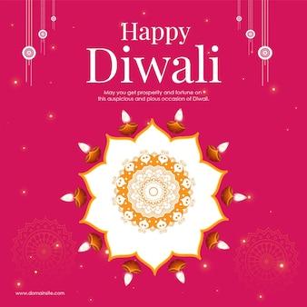 Banner-design des festival of lights glückliche diwali indian festival-vorlage