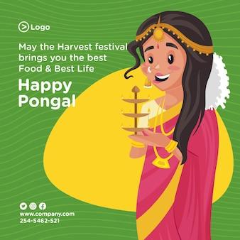 Banner-design des glücklichen pongal festivalangebots