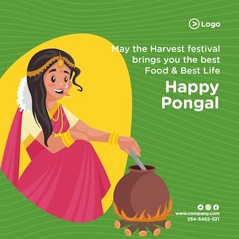 Banner design des glücklichen pongal festivals