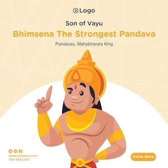 Banner design von bhimsena die stärkste pandava cartoon style vorlage