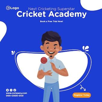 Banner design von buch eine kostenlose testversion jetzt in der cricket-akademie