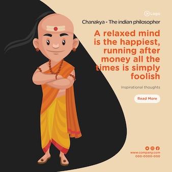 Banner design von chanakya, dem indischen philosophen