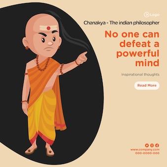 Banner design von chanakya der indische philosoph denkt, niemand kann einen mächtigen geist besiegen
