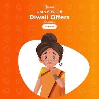Banner design von diwali bietet vorlage