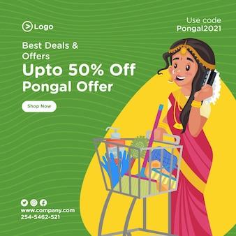 Banner design von pongal festival besten angebote und angebot vorlage