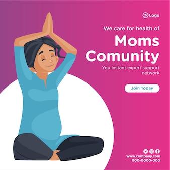 Banner design von wir kümmern uns um die gesundheit der mütter gemeinschaft cartoon-stil illustration