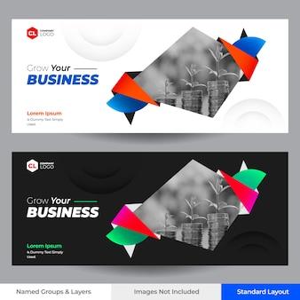 Banner-Design-Vorlage Vektor