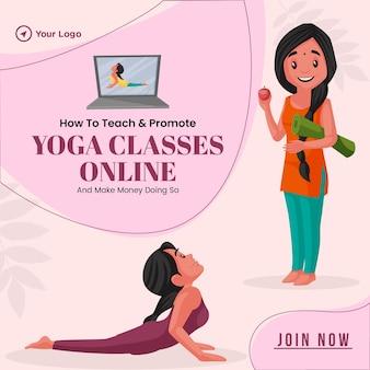 Banner-design, wie man yoga-kurse online unterrichtet und fördert und geld verdient