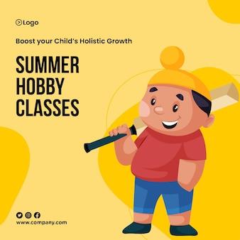 Banner-design zur förderung des ganzheitlichen wachstums ihres kindes mit sommer-hobbykursen