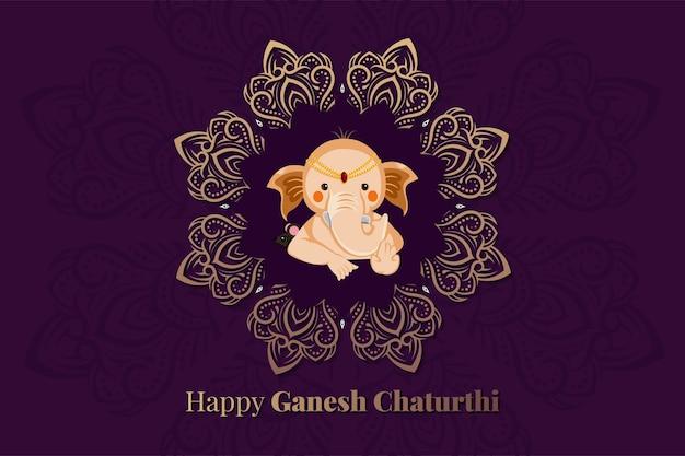 Banner für ganesh chaturthi
