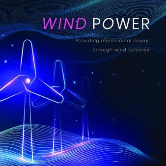 Banner für saubere technologie der windkraftumgebungsschablonenvektor