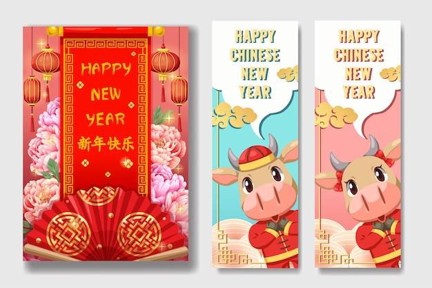 Banner mit 2021 chinesischen neujahrselementen