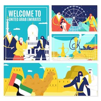 Banner-set-konzept der arabischen emirate
