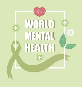 Banner-stil für psychische gesundheit der welt