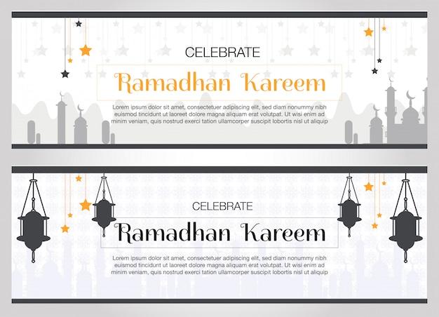 Banner von ramadhan kareem