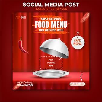 Banner-vorlage für lebensmittelmenüs für social-media-werbung