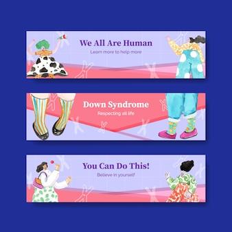 Banner-vorlage mit welt-down-syndrom-tageskonzeptentwurf für werbung und vermarktung aquarellillustration